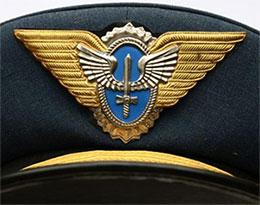 Aeronáutica Concurso Aberto
